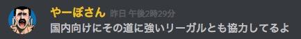 f:id:ucchi-chan:20180620004658j:plain