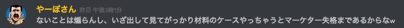 f:id:ucchi-chan:20180620004719j:plain