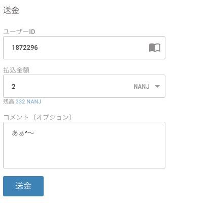 f:id:ucchi-chan:20180704175604j:plain