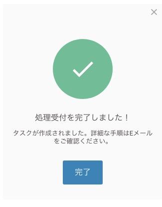 f:id:ucchi-chan:20180704175723j:plain