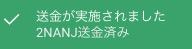 f:id:ucchi-chan:20180704180313j:plain