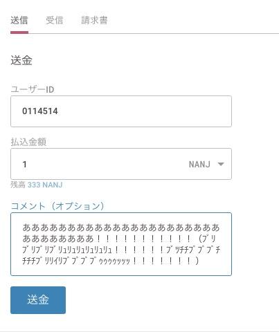 f:id:ucchi-chan:20180706215747j:plain
