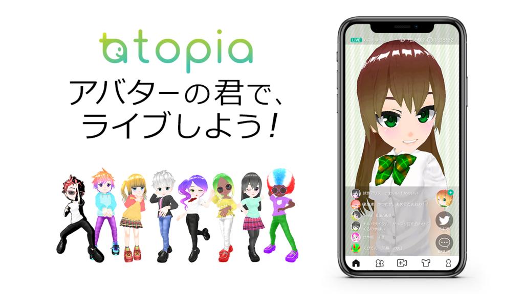 f:id:ucchi-chan:20181218153415p:plain