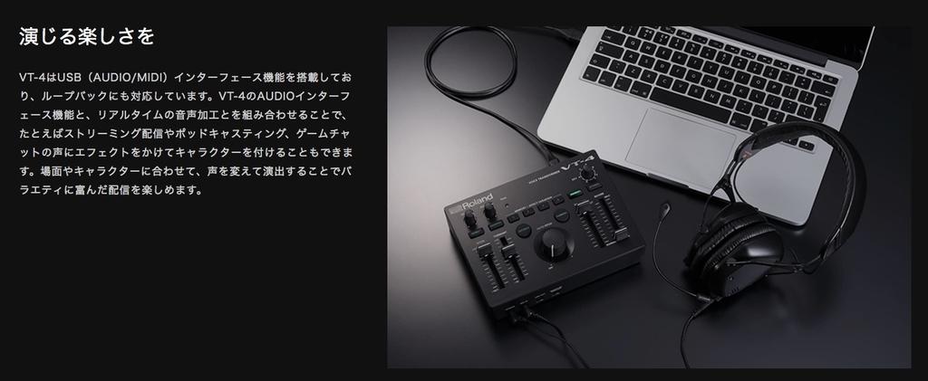 f:id:ucchi-chan:20181218154234j:plain