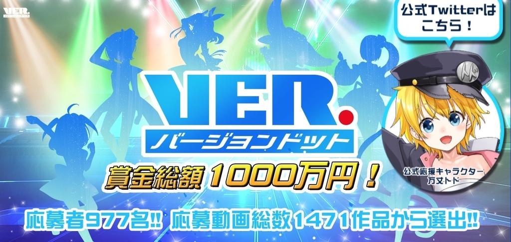 f:id:ucchi-chan:20181218154804j:plain