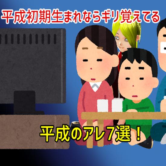 f:id:ucchi-chan:20181230195427p:plain
