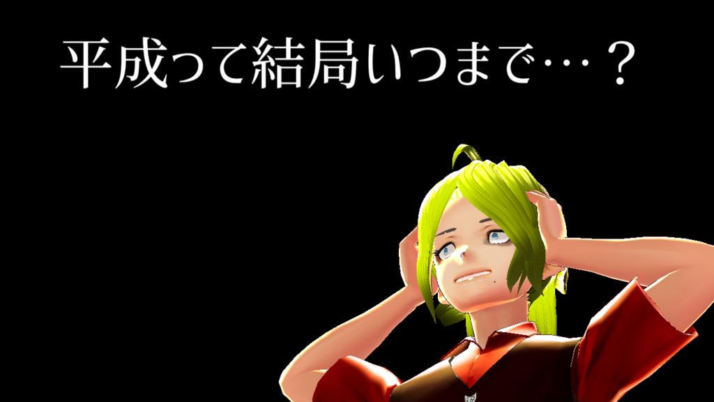 f:id:ucchi-chan:20190313155641p:plain