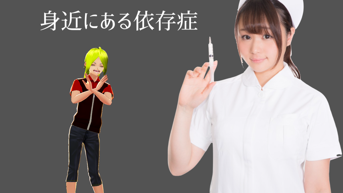 f:id:ucchi-chan:20190319103522p:plain
