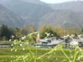 京都新聞写真コンテスト 蓬莱山麓春のどか