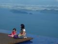 京都新聞写真コンテスト 天空のまどろみー仲良し親子ー