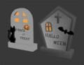 3Dで作った元モデル_墓2つ
