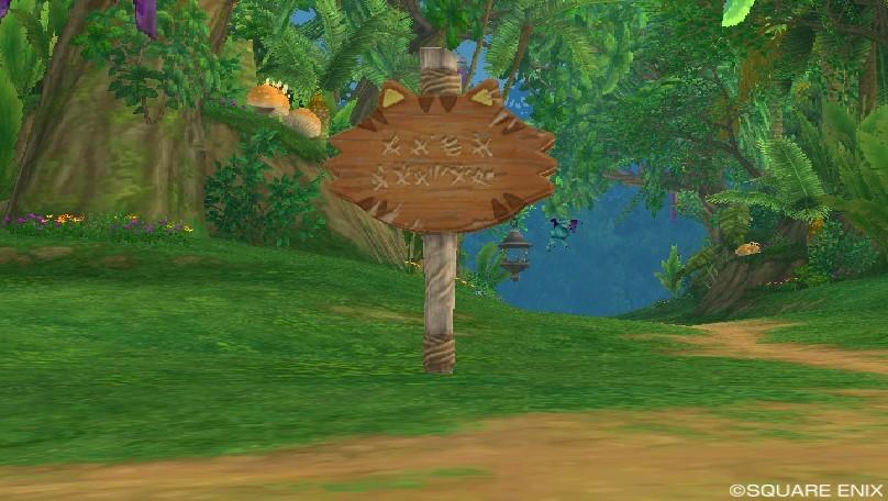 猫島の立て看板