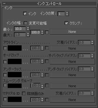 「Ink'nPaint」内でのライン設定画面