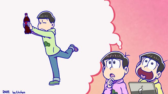 お知らせアニメ用イラスト7