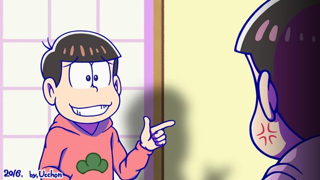 お知らせアニメ用イラスト15