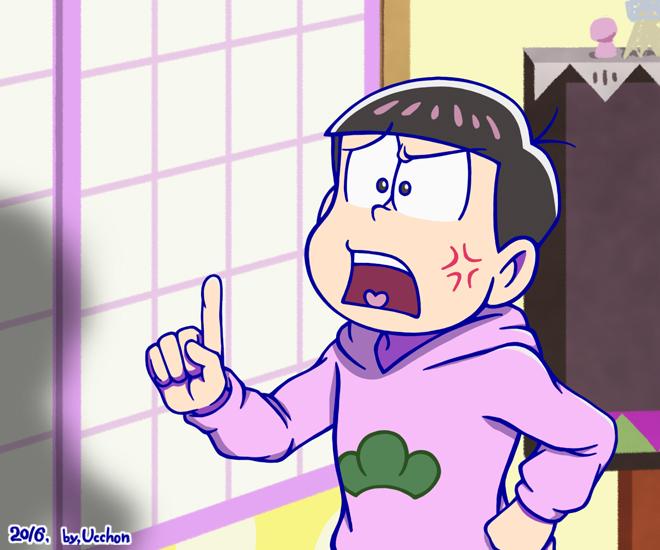 お知らせアニメ用イラスト17