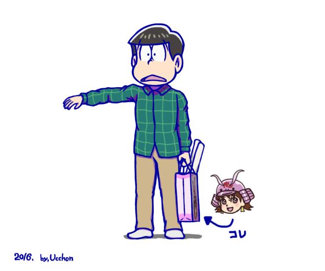 お知らせアニメ用イラスト18途中2