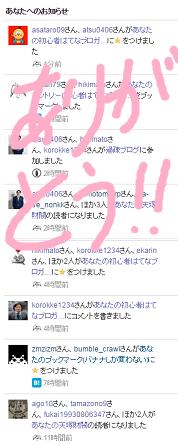 f:id:uchan79:20161227114927p:plain