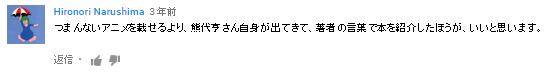 f:id:uchan79:20161230193916p:plain