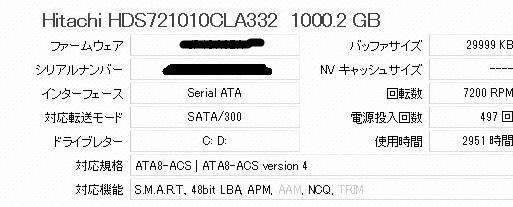 f:id:uchan79:20181017145317j:plain
