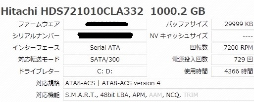 f:id:uchan79:20181017145328j:plain