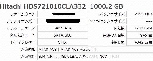 f:id:uchan79:20181017145340j:plain