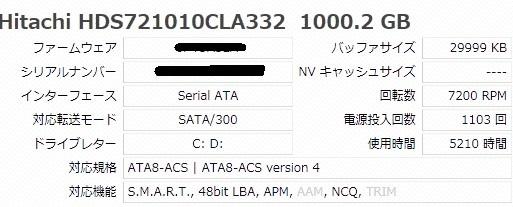 f:id:uchan79:20181017145348j:plain