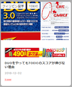 f:id:uchan79:20190220051754p:plain