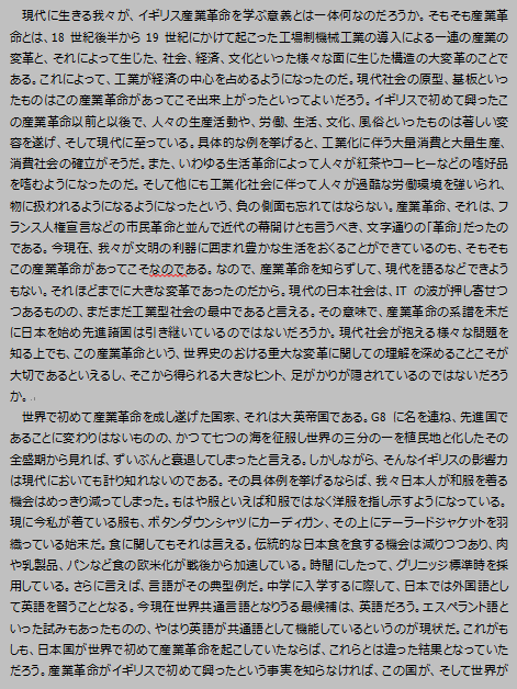 f:id:uchan79:20190305163123p:plain