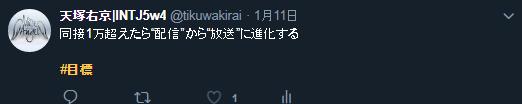 f:id:uchan79:20190308174449p:plain