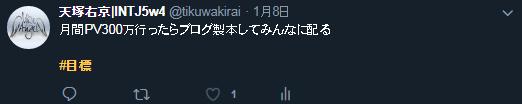 f:id:uchan79:20190308174851p:plain
