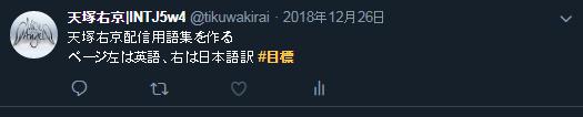 f:id:uchan79:20190308192331p:plain