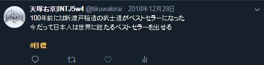 f:id:uchan79:20190308193012p:plain