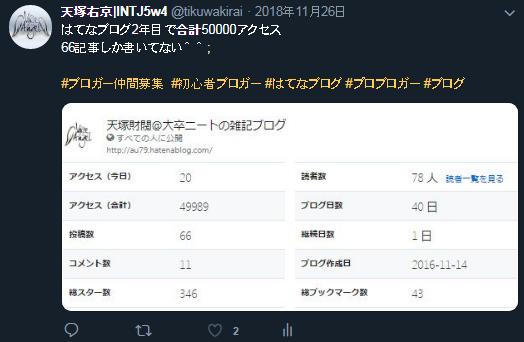 f:id:uchan79:20190309195031p:plain