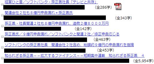 f:id:uchan79:20190327171547p:plain