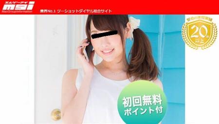 f:id:uchan79:20190404034517p:plain