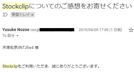 f:id:uchan79:20190407200603p:plain