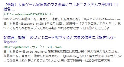 f:id:uchan79:20190418204653p:plain