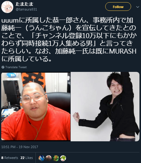 f:id:uchan79:20190424215812p:plain