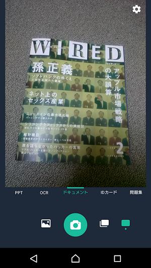 f:id:uchan79:20190507054857p:plain