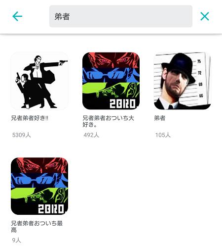 f:id:uchan79:20190524201758p:plain
