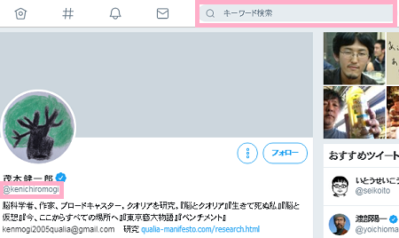f:id:uchan79:20190526094537p:plain