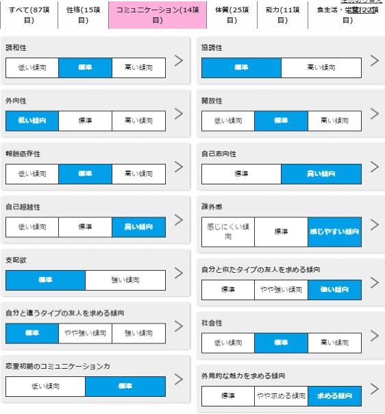 f:id:uchan79:20191205174742p:plain