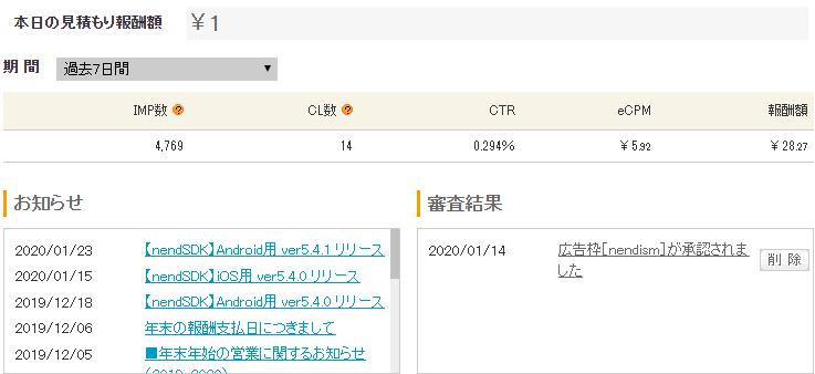 f:id:uchan79:20200124160850p:plain