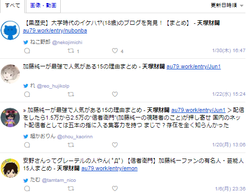 f:id:uchan79:20200205075050p:plain