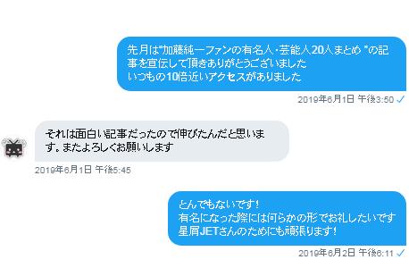 f:id:uchan79:20200205075846p:plain