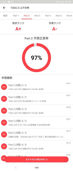 f:id:uchan79:20200205083331p:plain