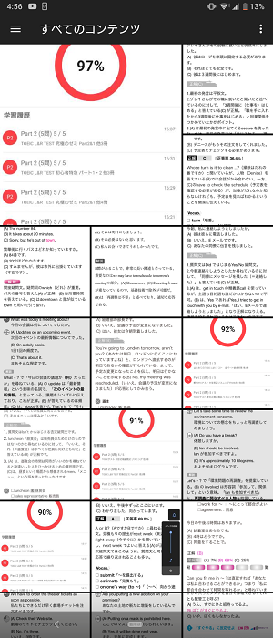 f:id:uchan79:20200205083529p:plain