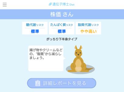 f:id:uchan79:20200320174750p:plain