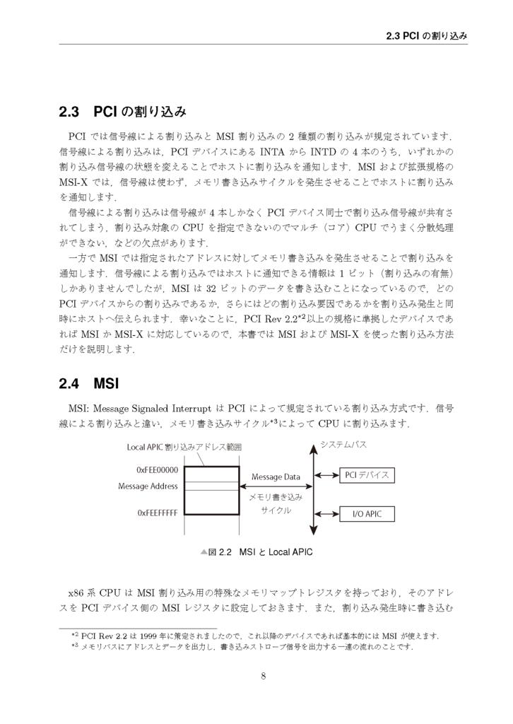 f:id:uchan_nos:20180414182509p:plain:w150